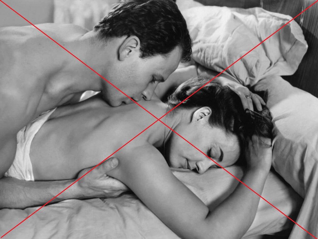 Страстные картинки про любовь на ночь позы