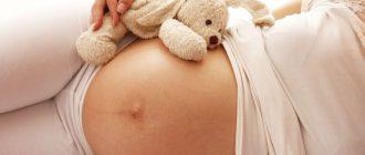 29-я неделя беременности
