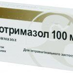 Клотримазол таблетки вагинальные в упаковке