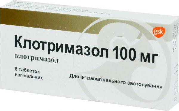 Механизм действия противогрибкового препарата