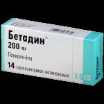 Бетадин суппозитории вагинальные в упаковке