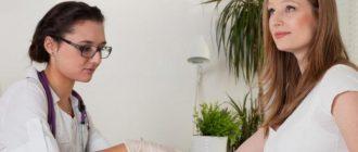 Коагулограмма –  одно из обязательных лабораторных исследований при беременности.
