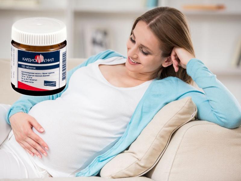 Зачем назначают Кардиомагнил во время беременности