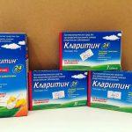 Противоаллергенное средство Кларитин