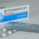 Метронидазол в таблетированной форме