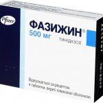 Фазижин в таблетках