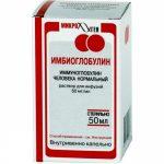 Иммуноглобулин раствор для инфузий