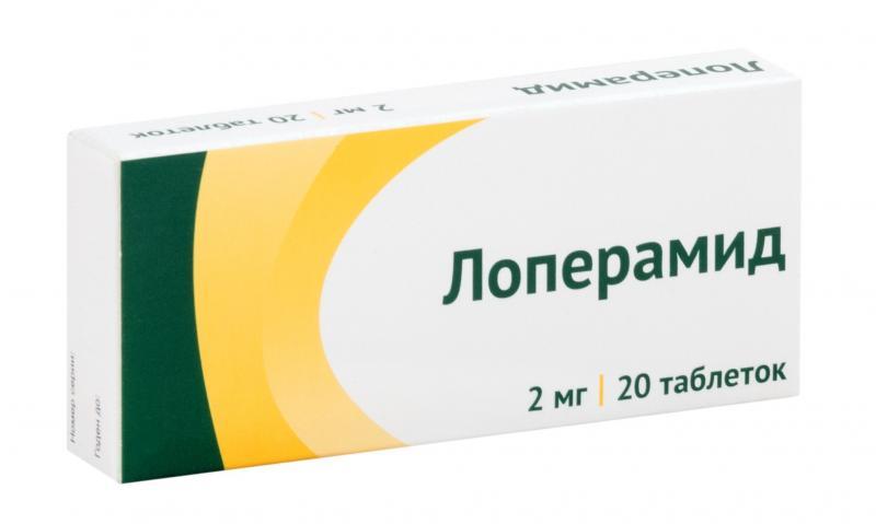 Можно ли принимать лоперамид беременным. Можно ли принимать Лоперамид от поноса при беременности? Побочные эффекты Лоперамида при беременности
