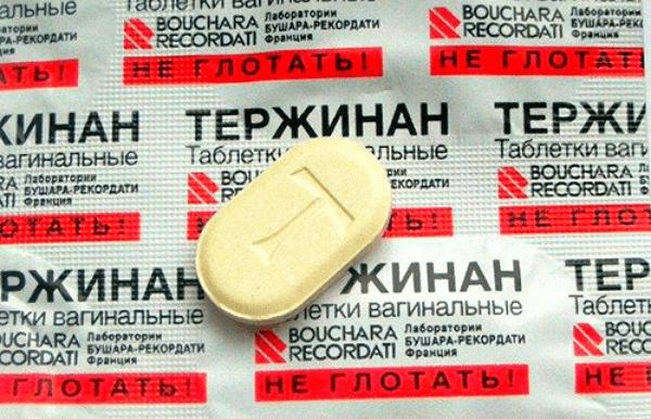 Таблетка Тержинана