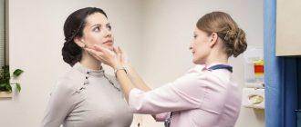 Беременная и эндокринолог