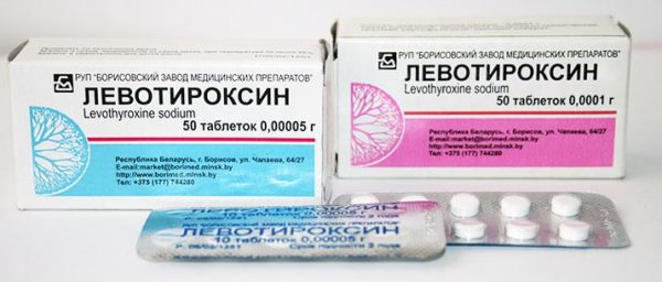 Таблетки Левотироксин