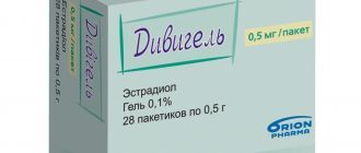 препарат Дивигель